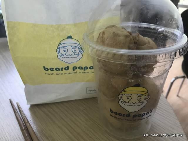 Beard Papa's Thailand  ビアードパパ タイ (7)