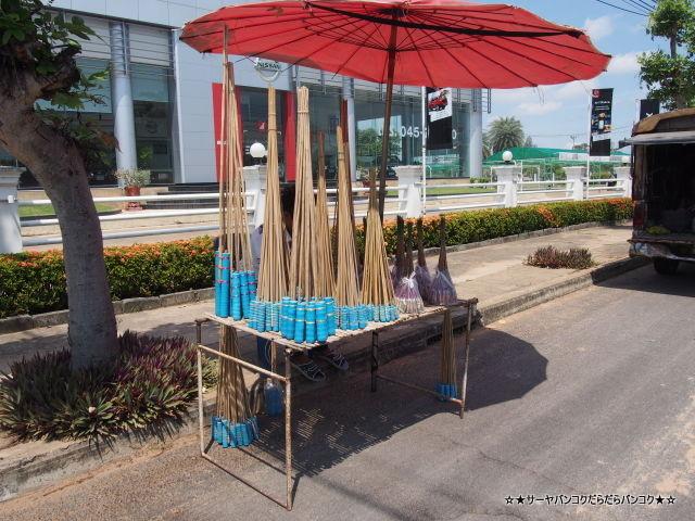 ロケット祭り タイ ヤソトーン サーヤ