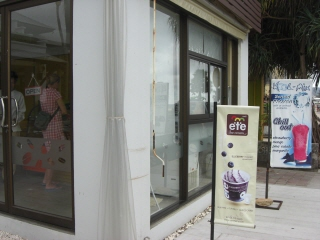 20091022 ete ice cream 1