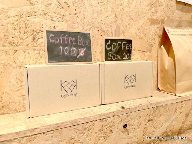 koko drip coffee JJ market バンコク コーヒー (1)