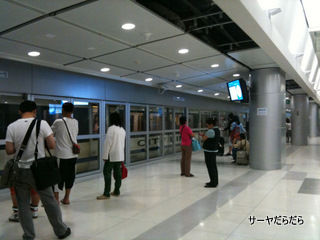 20101015 Airport Link 6