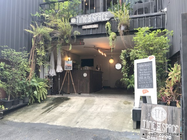 TE TIME AND SPACE バンコク トンロー オシャレ ランチ  (2)