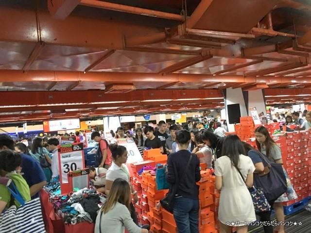 Thai International Travel Fair 2016#19