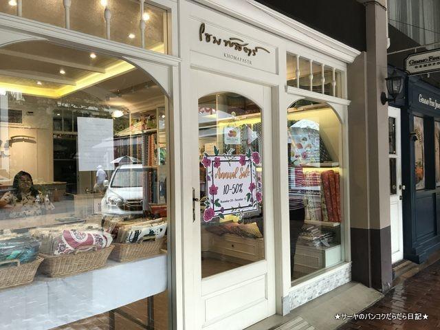 Khomapastr コマパット ホアヒンコットン タイ 土産 雑貨 (9)