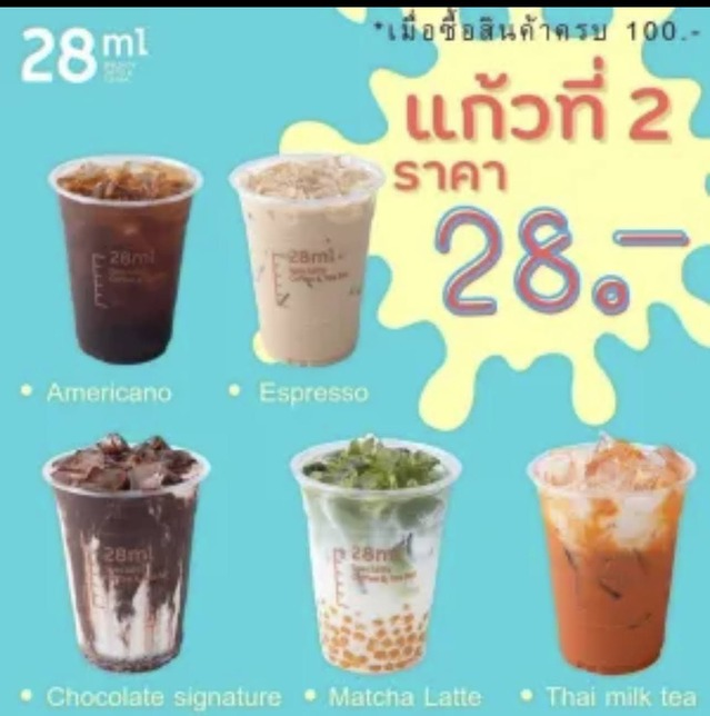 28ml at The Platinum Specialty Coffee & Tea Bar