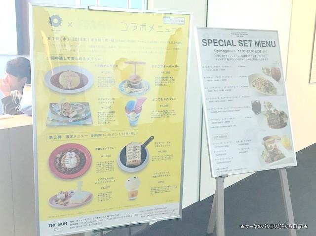 The Doraemon Exhibition Tokyo 2017 ドラえもん 六本木 (24)