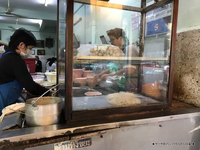 Sri Yan Beef Ball ルークチン シリヤーン 創業50年 (1)