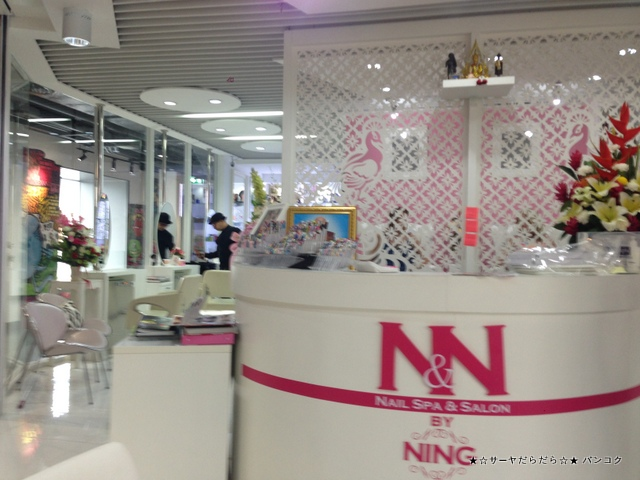 NAIL spa & salon NING MBK