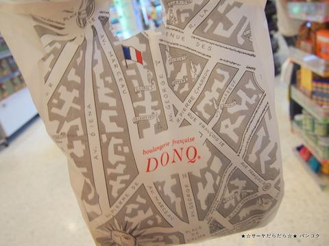 Donq Thailand ドンク ベーカリー バンコク
