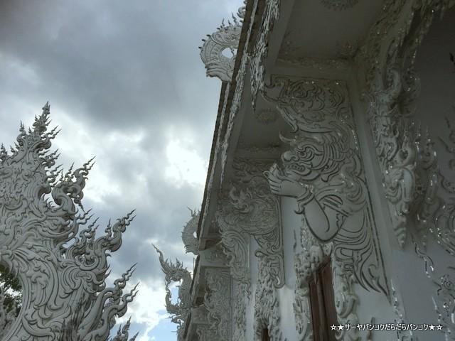 白い地獄寺、ワット・ロンクン(wat rong khun)