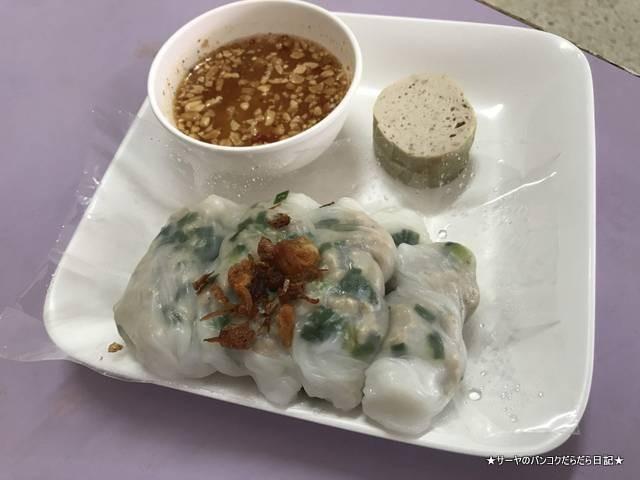 カオピヤック・ウドン タイ料理 ラオス料理 (7)