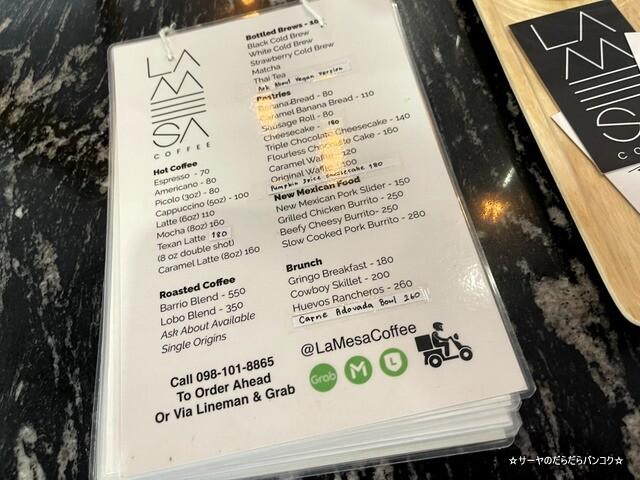 La Mesa Coffee Co バンコク カフェ ウドムスック (3)