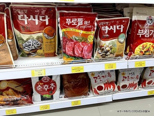 LP KOREAN STORE バンコク 韓国食材 (16)