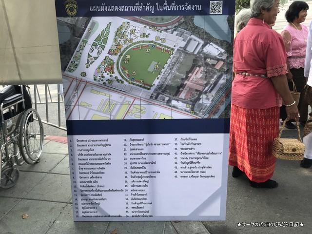 AoonIRak ウムアイラック タイイベント 2018年 期間限定 map