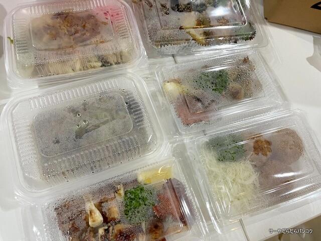 ふるさと バンコク お惣菜 お持ち帰り bangkok (4)