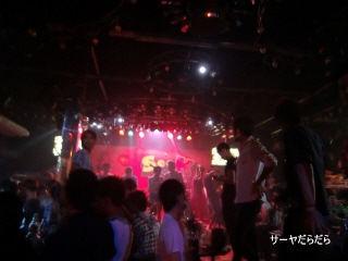 20101106 seek 2