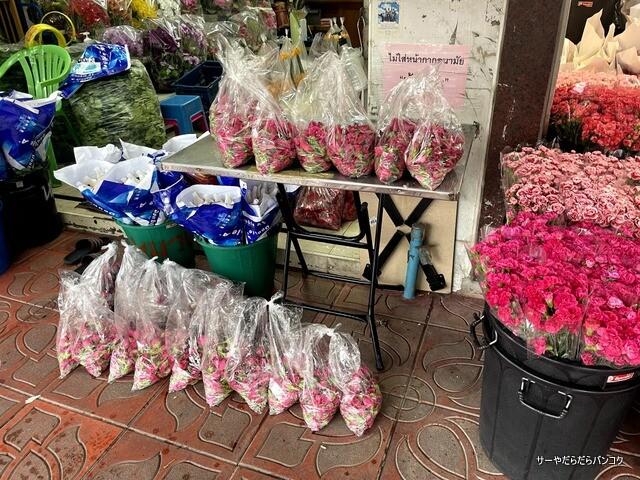 パーク クローン花市場 バンコク flower market (2)
