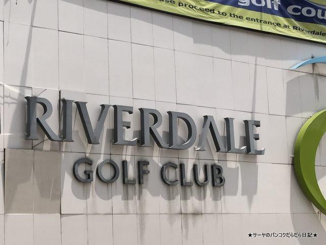Riverdale Golf Club バンコク ゴルフ (1)
