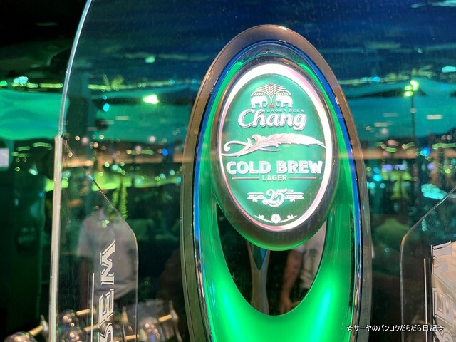 Chang chill park 2020 ビアチャン ビヤガーデン (7)