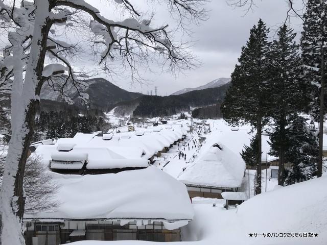 大内宿 Ohuchijuku Fukushima ganbare (4)