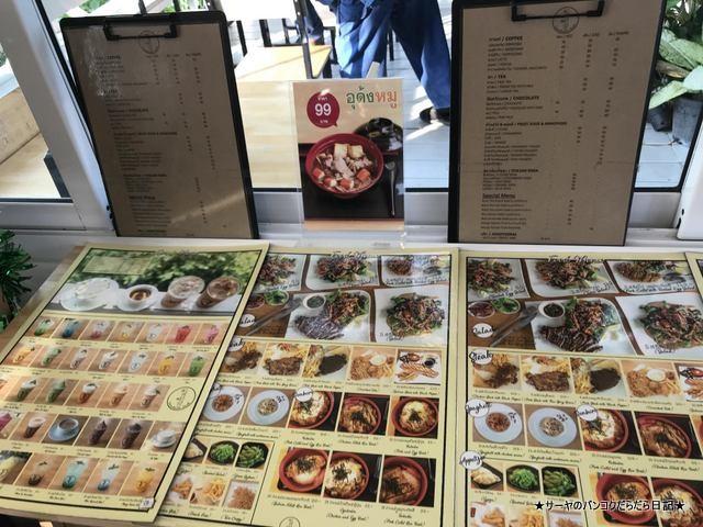 Fourbuta Cafe ナコンナヨック 畑 カフェ 眺め (5)