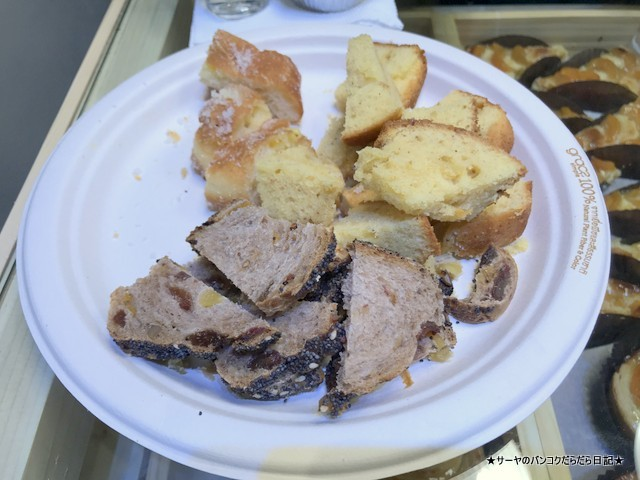 Conkey's Bakery バンコク クロワッサン 美味しい (7)