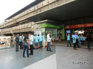 20110319 cinabon 1