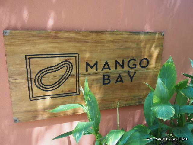 Mango Bay Phu Quoc (2)