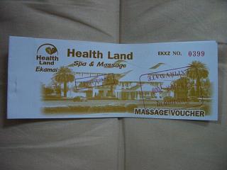 20070327 health land 2