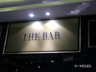 20110921 the restaurant and bar by moet chandon 9