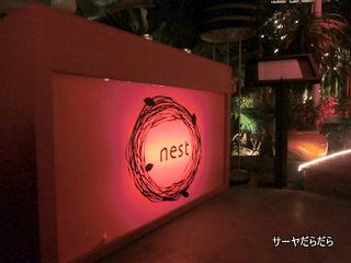 20121016 nest bangkok 1