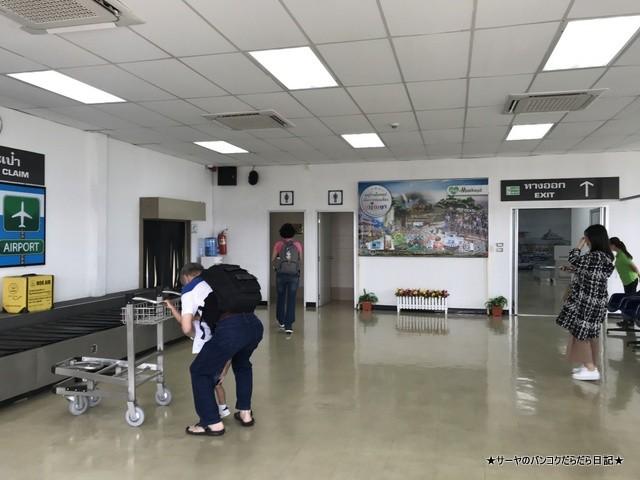 メーソート 空港 ターク 小さい 徒歩 滑走路 (3)