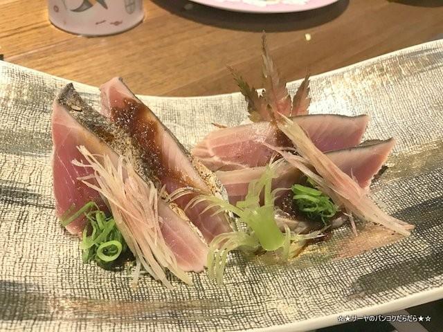 aozoratsukiji sandaime 青空築地三代目 (11)