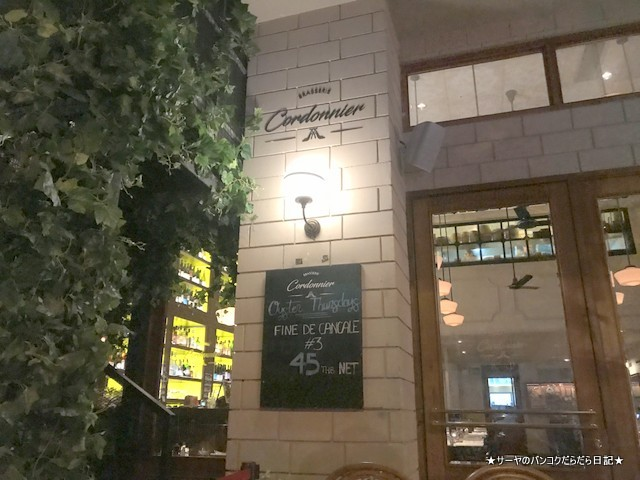 Brasserie Cordonnier NANA バンコク フレンチ