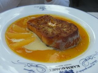 20090207 Le Jaroen Restaurant 3