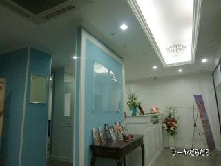 20111108 clinic 2