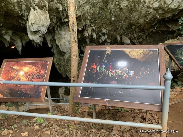 タムルアン洞窟 チェンライ CAVE (6)