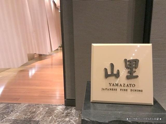 Bangkok Okura Yamazato 高級 和食 バンコク (23)