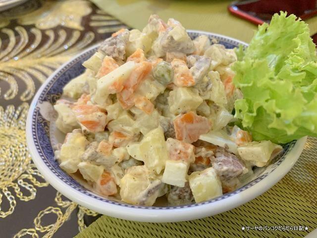 中央アジア料理 Caravan キャラバン パタヤ (3)