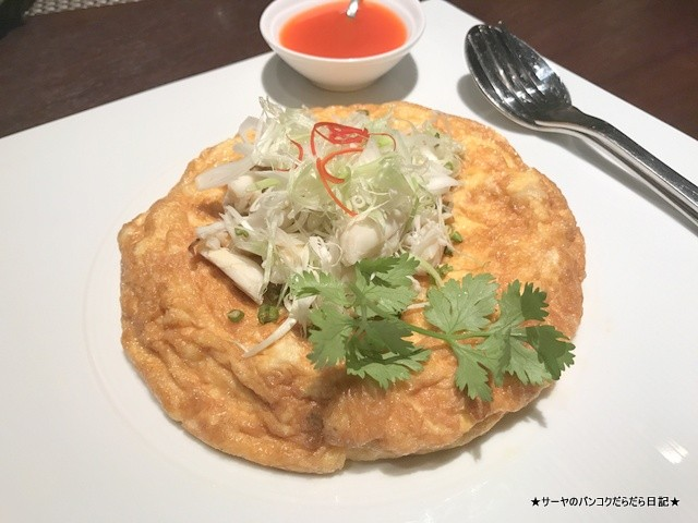 Saneh Jaan bangkok Thai food タイ料理 (11)