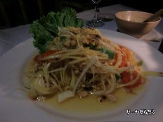 20110329 Naiyang Sea food 6