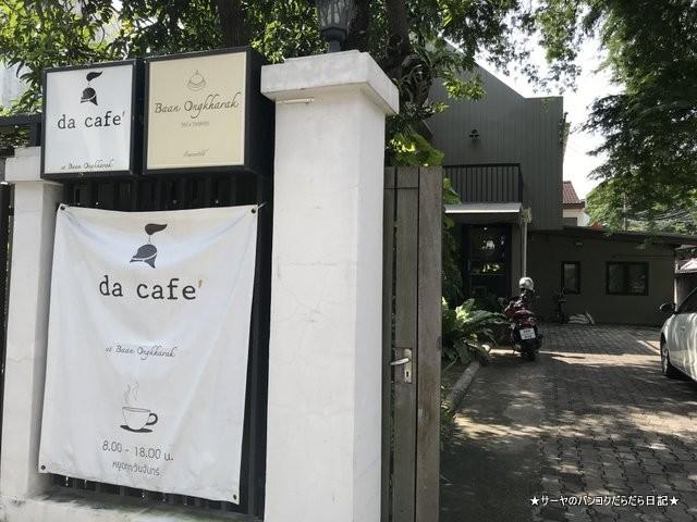 Baan Ongkharak Da cafe バンコク Dusit カフェ (9)