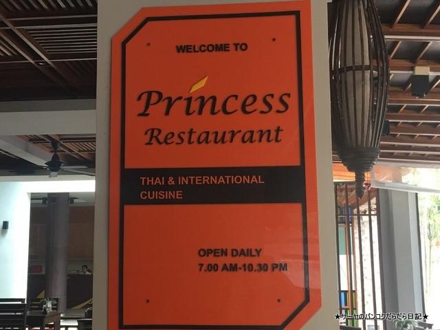 クラビ タイ Krabi 秘境 レストラン (5)