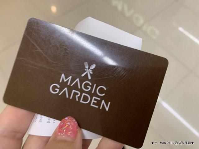 magic food court マジックフードコート バンコク ドンムアン (5)