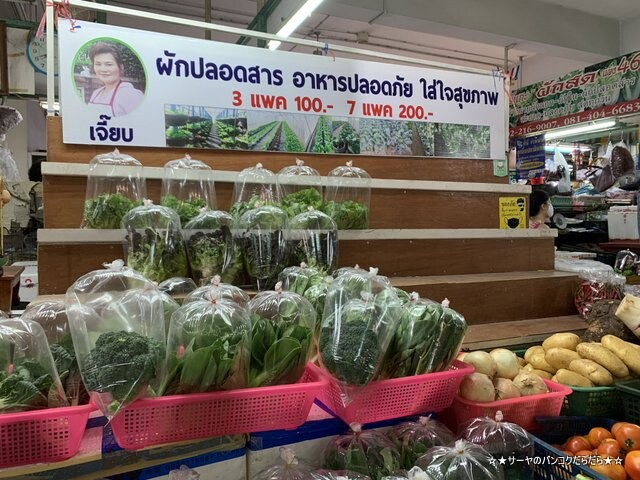 サムヤーン市場 バンコク samyang (8)