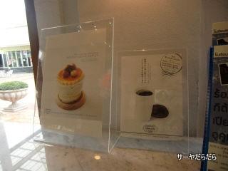20120608 bake a wich 6