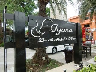 20120612 iyara 1