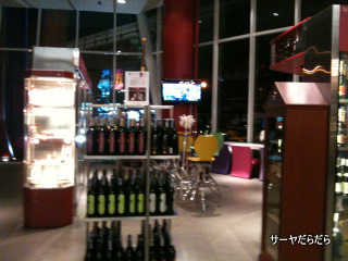 20100725 wine cellar 1