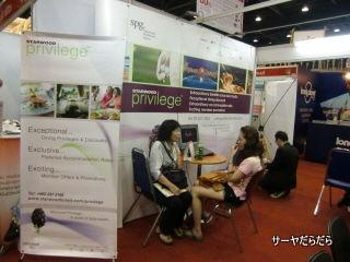 20120304 Thai Teaw Thai 6