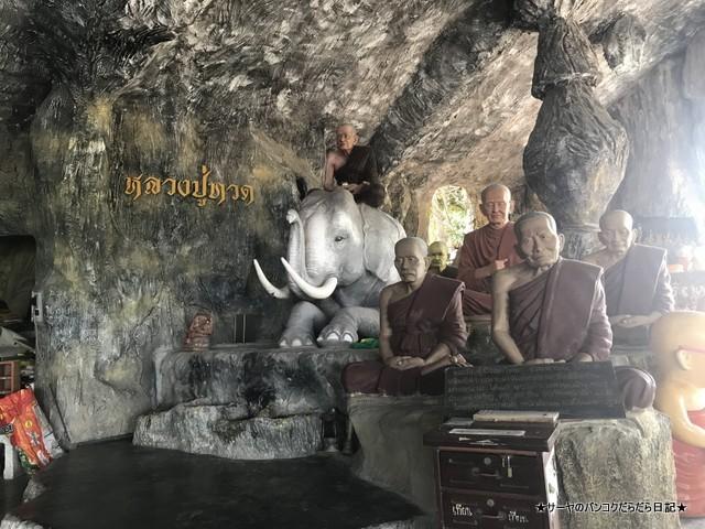カオタオ洞窟寺院 watthamkhaotao 亀 ホアヒン (5)